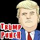 TRUMP PUNCH by Smashy Crashy