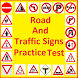 Road And Traffic Signs Test by Three One Three Labs