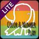 Kids Game Gajah Elephant Lite by moon1000company