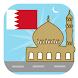 Bahrain Prayer Timings by KS Mobile Apps