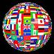 Test de Idiomas by HibrySoft