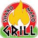 Shako Mako Grill by SmartAppTeam