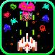 Galaxy Intruders ✈ by OS Games Studio