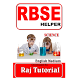 RBSE HELPER- SCIENCE Class 10 by Rajendra Vyas
