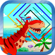 Dino Maze - Mazes for Kids by Tiltan Games