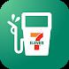7-Eleven Fuel by 7-Eleven Australia