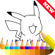 PokeMonster Coloring Book New by Coloring Page Studio Anime X