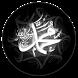 Bukti Kebenaran Islam