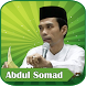 100+ Ceramah Abdul Somad Offline & Online by Armon Dev