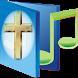 Christian Songs Lyrics by Pastor Ravi Sama