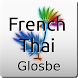 French-Thai Dictionary by Glosbe Parfieniuk i Stawiński s. j.