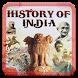 History Of India (भारत का इतिहास)