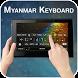 Myanmar Keyboard by Abbott Cullen