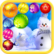 Bubble Shooter Christmas by Free World Games
