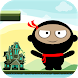 Ninja Fruit Blaster by WizGenX Games Studio