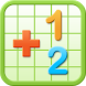 Mathlab Arithmetics by Mathlab Apps, LLC