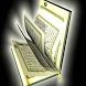 Al Qur'an ( Surat Yaasin ) by heni olala