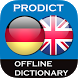 German English dictionary by ProDict