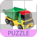 Puzzle Monster Truck Toddler by Game Unlimited puzzle