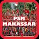 Lagu PSM Makassar Terbaru Lengkap by Startrail Inc.
