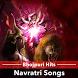 Navratri Bhojpuri Video Songs by vkraushan