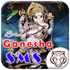 Ganesha SMS