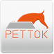 PETTOK(펫톡) - 반려동물 SNS & WAY인식표 by PET TM SERVICE