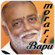 Morari Bapu Speech by Education Point