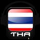 Radio Thailand by Online Radio