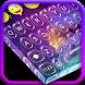 Water Bubble Keyboard Theme by Keyboard Apps 2016