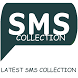 Latest Sms Collection 2017