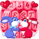 Stylish Keyboard Cute Couple by Fashion Corner Apps