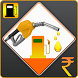 Daily Petrol Diesel Price India by Dreamland Developers