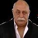Ta Reza Hay - تە رێزا هەی