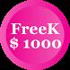 FreeK : Make Money Online by FreeOTM