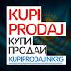 Купи/Продай КАРАГАНДА by KarlagGames