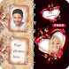 Romantic Photo Live Wallpaper by Christmas Wallpapers and Love