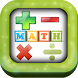 Kids Maths Challenge Free by 4R