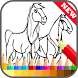 Learn to Drawing for Spirit Stallion by Like Learn Drawing Studio