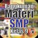 Rangkuman Mapel SMP Kelas 9 by Media Sekolah APPs