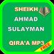 Ahmad Sulaiman Qira'a mp3 by KareemTKB