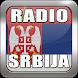 Radio Srbija by MyRadios