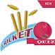 Cricket Quiz Game - Hindi
