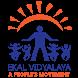 Ekal Vidyalaya by Spatial Ideas