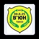 Программа для водителей службы такси В'юн г. Буча