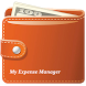 My Expense Manager by Voyage SoftTech Pvt. Ltd.