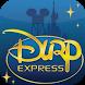 Dlrp Express (Obsolète) by DlrpExpress