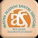 IASS Kalbar by Xanoco Instapp