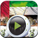 Radio United Arab Emirates UAE by mr khadiri