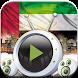 Radio United Arab Emirates UAE by mr khadiri